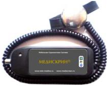 Медискрин МДС-04